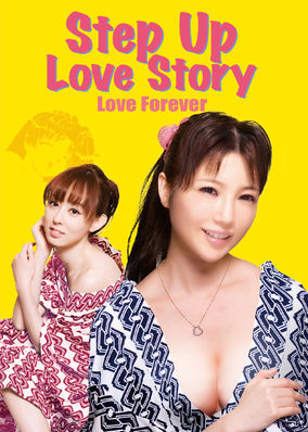 Step Up Love Story: Love Forever